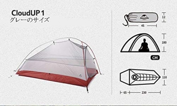 Naturehike Cloud-up Ultraleichte 1 Personen Single Zelt 3-4 Saison Camping Zelt (20D Grau Upgrade) - 6