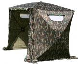 UHATEX Angelzelt 2 Mann, Karpfenzelt, Wetterschutzzelt ohne Boden, Camouflage, in 30 Sekunden allein auf- und abgebaut - 1