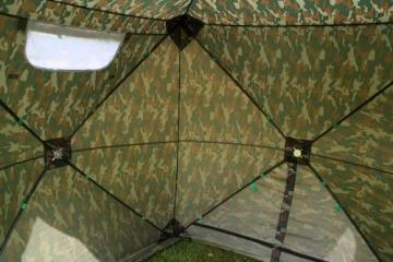 UHATEX Angelzelt 2 Mann, Karpfenzelt, Wetterschutzzelt ohne Boden, Camouflage, in 30 Sekunden allein auf- und abgebaut - 4